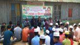 নাঙ্গলকোটে আলহাজ্ব মোবাশ্বের আলম ভুঁইয়ার সুস্থতা কামনায় দোয়া মাহফিল অনুষ্ঠিত