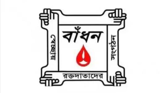 বাঁধন কুমিল্লা ভিক্টোরিয়া কলেজে নতুন কমিটি গঠন