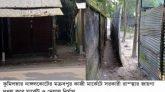 নাঙ্গলকোটে সরকারী রাস্তা দখল করে মার্কেট ও দেয়াল নির্মাণ