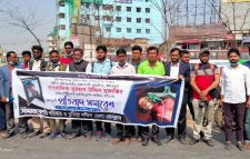 নোয়াখালীতে সাংবাদিক বুরহান উদ্দিন হত্যার প্রতিবাদে কুমিল্লায় মানবন্ধন ও প্রতিবাদ সমাবেশ অনুষ্ঠিত