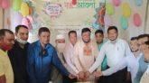 ছাগলনাইয়ায় বর্ণাঢ্য আয়োজনে নয়া আলোর প্রতিষ্ঠাবার্ষিকী উদযাপন