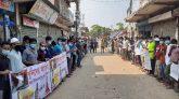 সাতবাড়ীয়া বাজারে জেরিন হত্যাকারীদের ফাঁসির দাবীতে মানববন্ধন