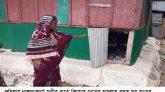 ঢালুয়া ইউনিয়নের পুটিজলায় নৌকার মাঝির উপর কিশোর গ্রুপের হামলা ॥ বাড়ীঘর ভাংচুর, লুটপাটের অভিযোগ