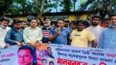 হোমনাবাদ আদর্শ কলেজ অধ্যক্ষ কর্তৃক ছাত্রনেতাদের বিরুদ্ধে মিথ্যা মামলা প্রত্যাহারের প্রতিবাদে মানববন্ধন ও বিক্ষোভ মিছিল